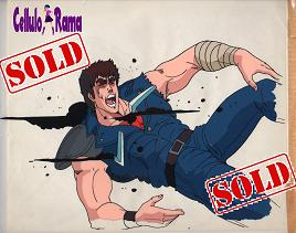 Fist Of The North Star Cel 20 Kenshiro