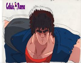Fist Of The North Star Cel 21 Kenshiro