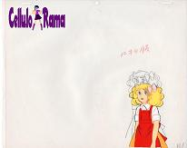 Candy Candy Cel 065 B1
