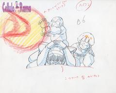 Dragon Ball Z Sketch 011 B6