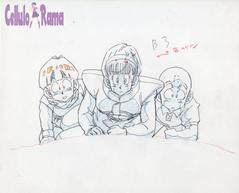 Dragon Ball Z Sketch 012 B3