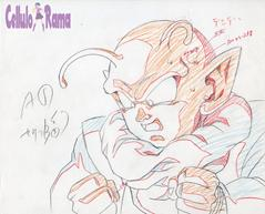 Dragon Ball Z Sketch 020