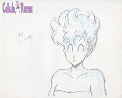Dragon Ball Z Sketch 021 B1