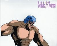 Fist Of The North Star Cel 24 A10
